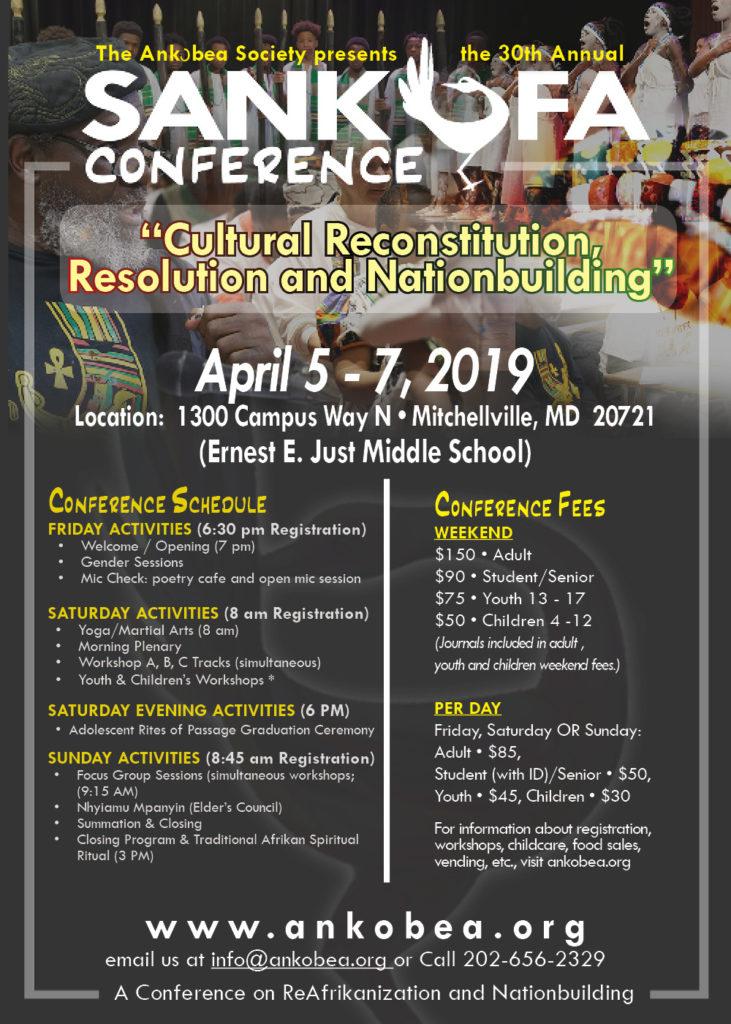 Sankofa Conference | Ankobea org